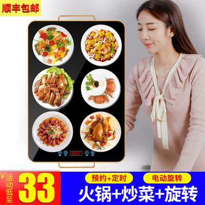 康美臣饭菜保温板家用智能暖菜板加热菜板暖菜宝餐桌垫多功能神器