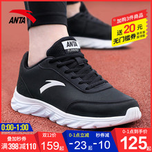 安踏运动鞋男跑步鞋秋冬季2019新款官网男士跑鞋休闲旅游皮面鞋子
