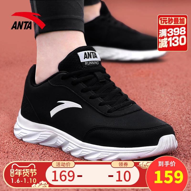 强漢(Qianghan)运动休闲鞋促销商品