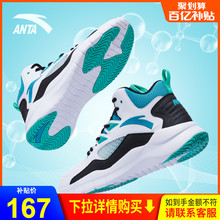 Anta basketball shoes men's shoes high top boots 2020 new student summer KT Thompson official website 5 sports shoes 4