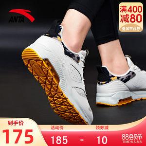 安踏男鞋运动鞋2021新款男士气垫鞋休闲综训官网黑色秋季网面鞋子