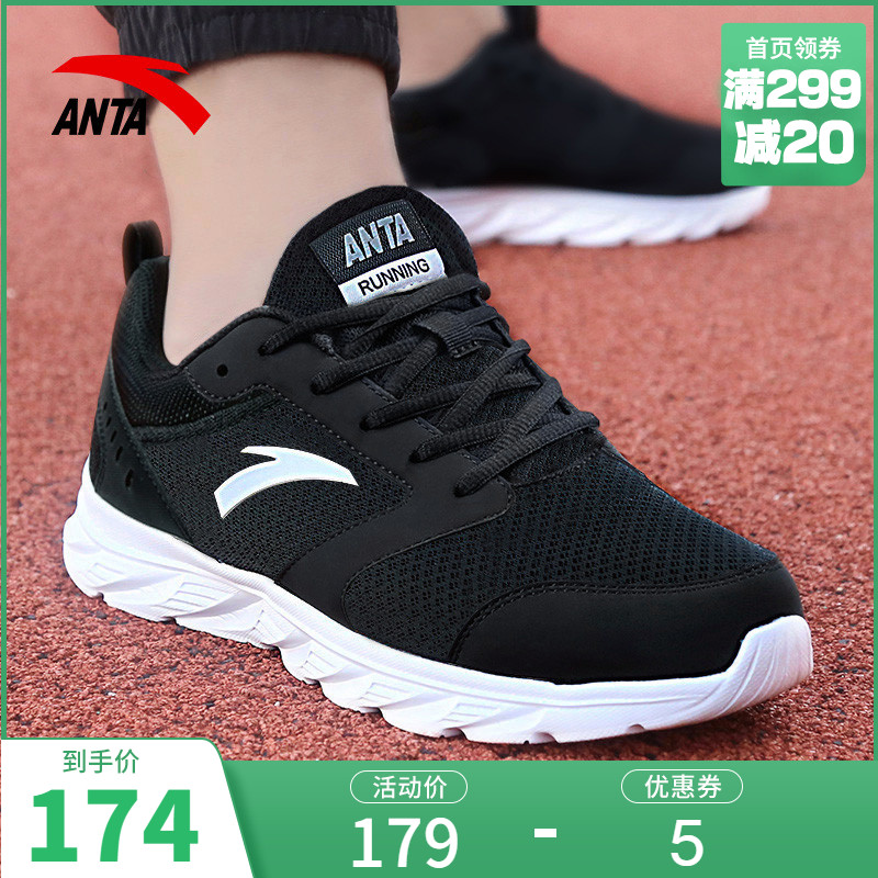 Anta sports shoes men's shoes official website men's running shoes 2020 new summer leisure travel mesh breathable shoes