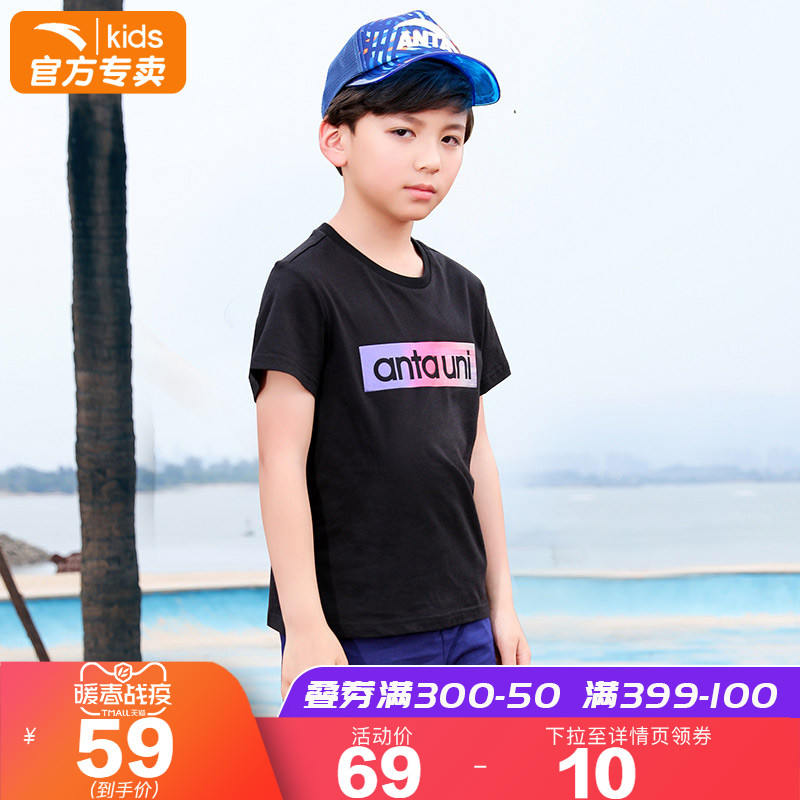 Anta children's short sleeve 2020 summer new breathable quick dry cotton boys' short sleeve T-shirt middle and big children's top