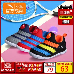 双12预告: ANTA 安踏 毛毛虫童鞋 1-3岁 *3件 189.6元包邮(合63.2元/件)