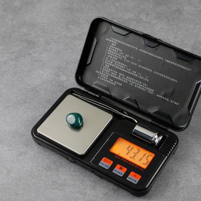 高精度黄金称天平便携电子秤精准毫克称重克度珠宝小秤微型克秤