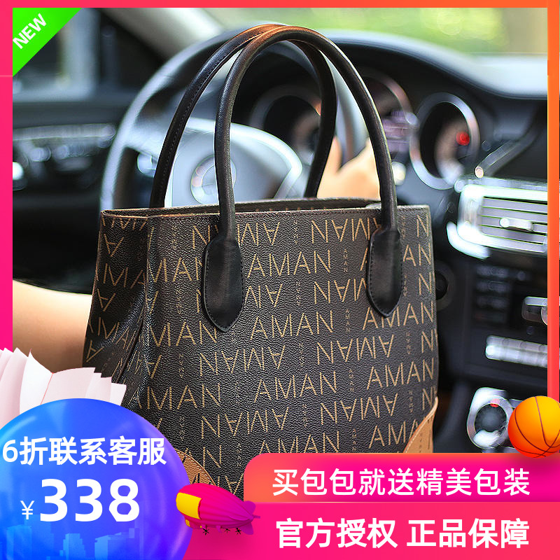Aman bag women 2020 new personalized commuting briefcase slanting across mothers middle age large capacity womens handbag