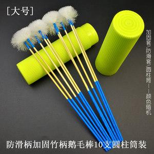 小神仙竹柄鹅毛棒10支组合掏耳朵工具大中小毛球鹅毛棒加固不掉毛