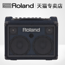 (Roland Monopoly) New KC220 KC400 KC600 KC990 Electric Drum speaker Guitar Keyboard