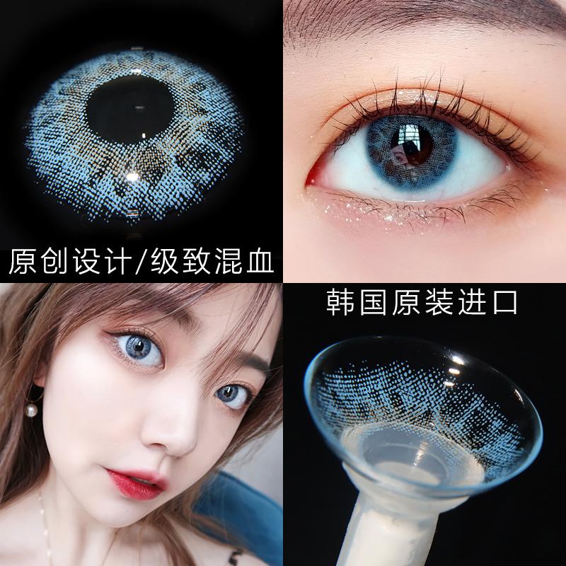 限100000张券2片装韩国混血美瞳年抛大小直径网红同款学生男女自然隐形眼镜HM