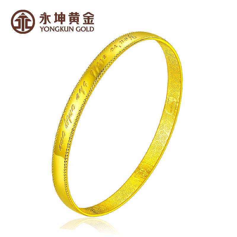Yongkun gold bracelet gold couple women gold bracelet full gold 999 men and women Bracelet flat thin birthday gift