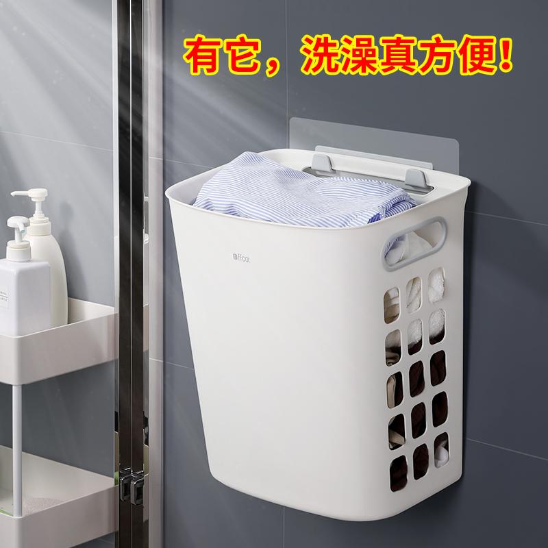卫生间壁挂衣篮洗澡放衣服的置物架
