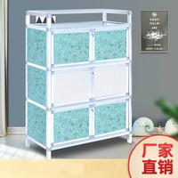 查看碗柜家用橱柜简易柜子储物收纳柜铝合金组装多功能放碗厨房置物架价格