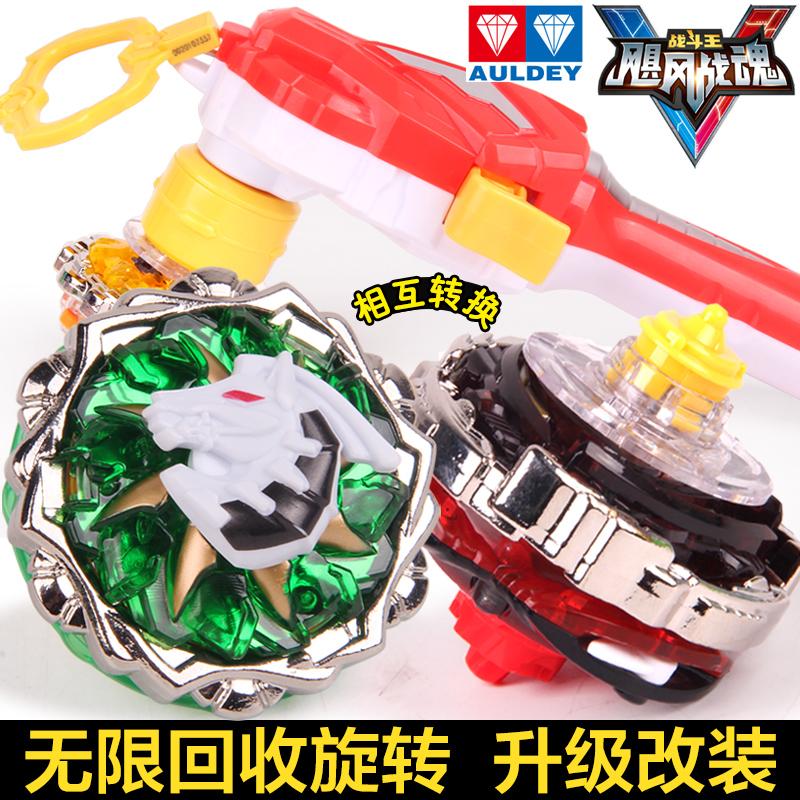48.00元包邮奥迪双钻儿童战斗王5梦幻陀螺玩具