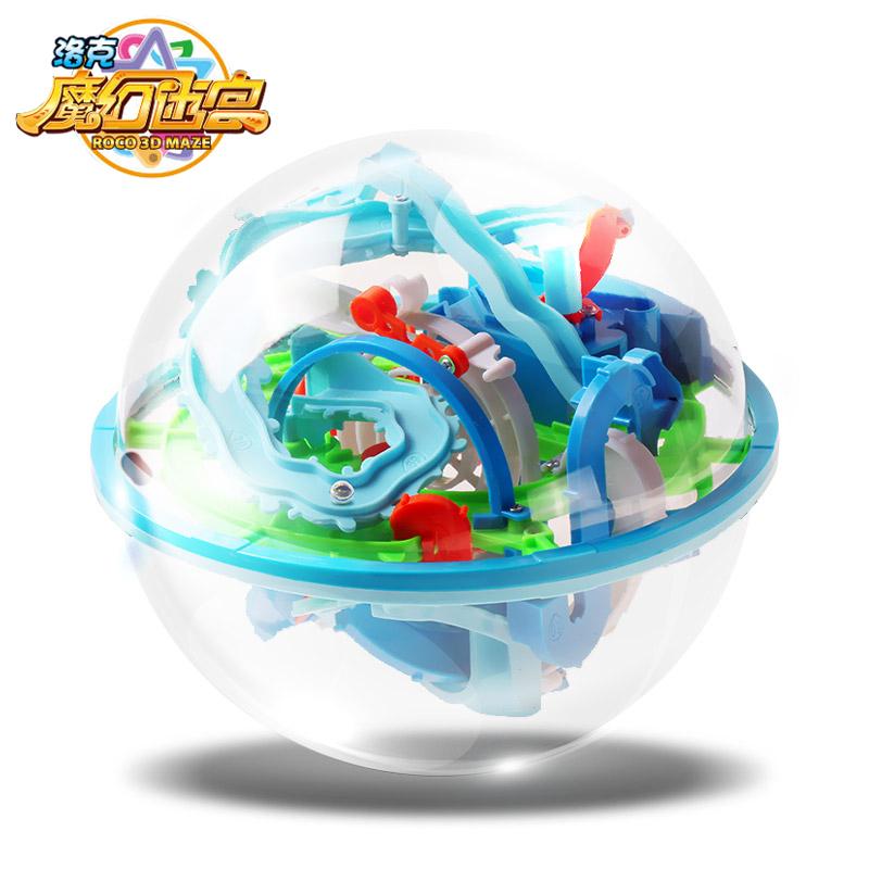 洛克王國3d立體魔幻迷宮球兒童成人益智走珠滾珠平衡球智力球玩具