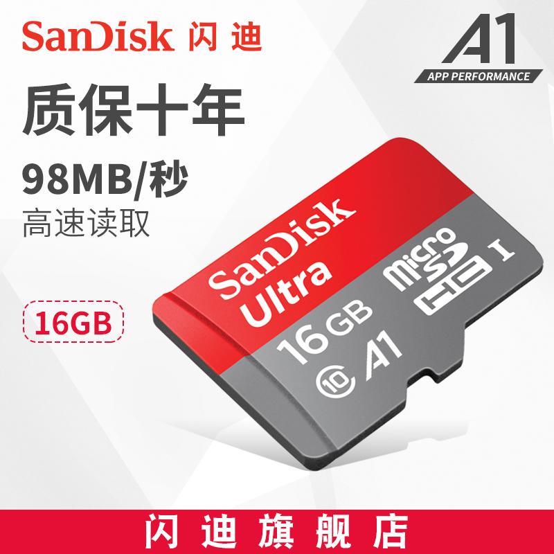 SanDisk闪迪16G内存卡高速存储micro sd卡手机内存卡TF卡闪存卡