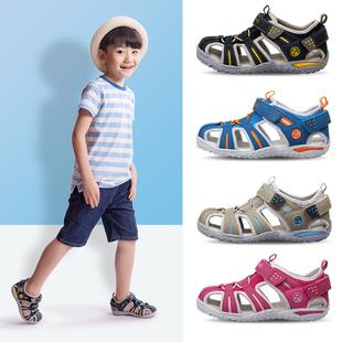 2021新款 小童鞋 宝宝沙滩鞋 女 包头男童凉鞋 中大童夏季 UOVO儿童凉鞋