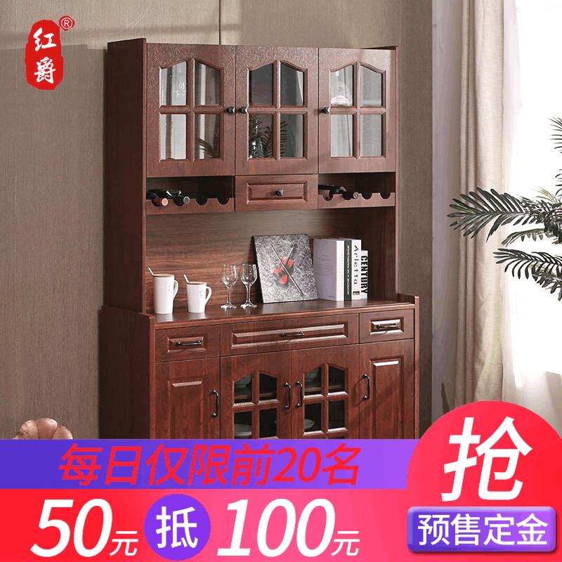 Новый китайский стиль еда сервант современный простой вино гостиная чай кабинет магазин шкаф хранение кабинет кухня микроволновой печи кабинет