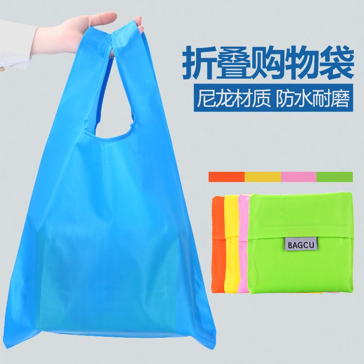 東京屋可摺疊購物袋帆布便攜大容量環保袋加厚防水買菜小手提袋子