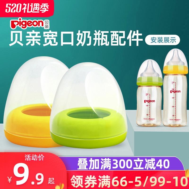 Крышки для бутылочек Артикул 45036537746