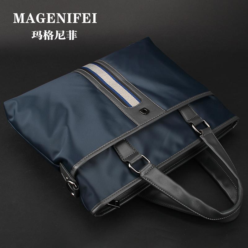 Мужские деловые сумки Артикул 26750856858