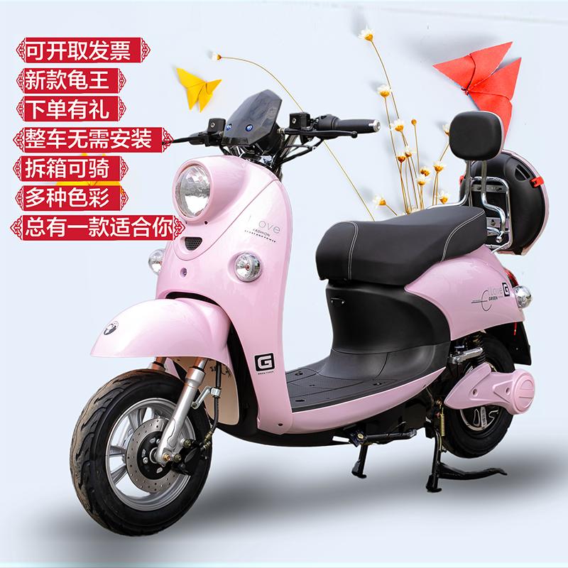 (用1元券)小龟王电瓶车国标电动摩托车踏板成人男女新款60v72v小绵羊电动车