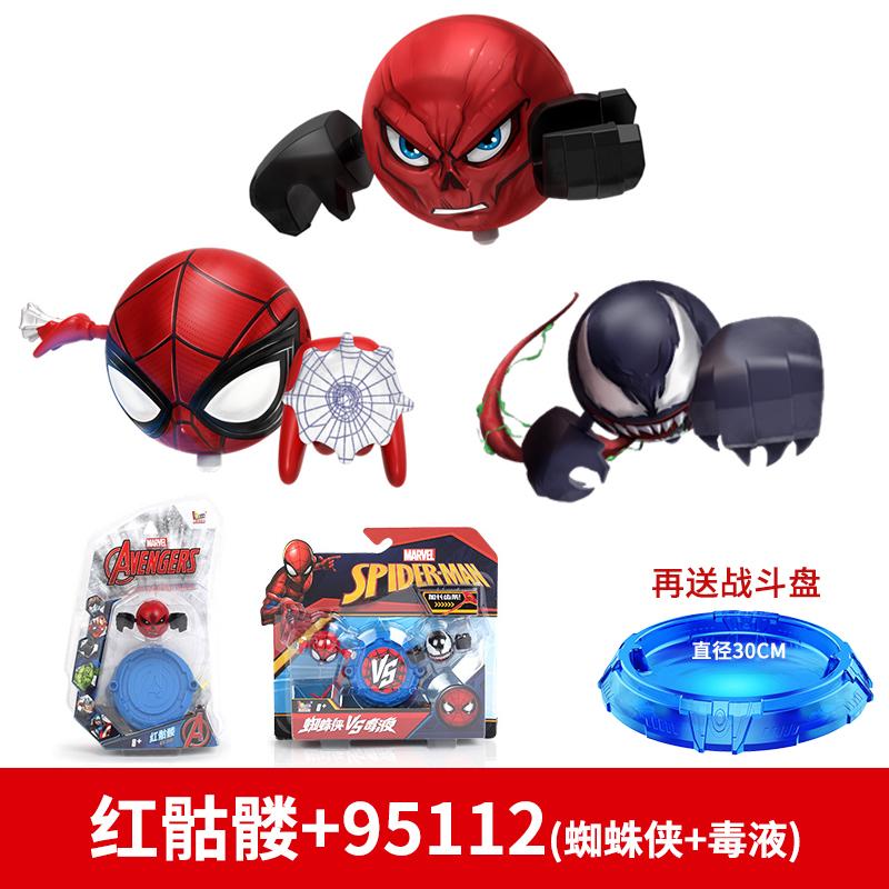 爱动小钻风4漫威陀螺组合对战指尖陀螺蜘蛛侠钢铁侠美国队长玩具