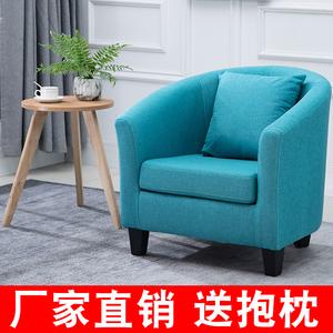 简约北欧单人沙发椅 小户型沙发双人三人组合客厅卧室 网咖小沙发