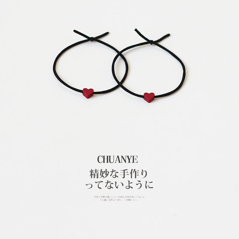 爱心情侣一对装绑发手链两用头绳扎发皮筋送男朋友小祖宗发圈头饰