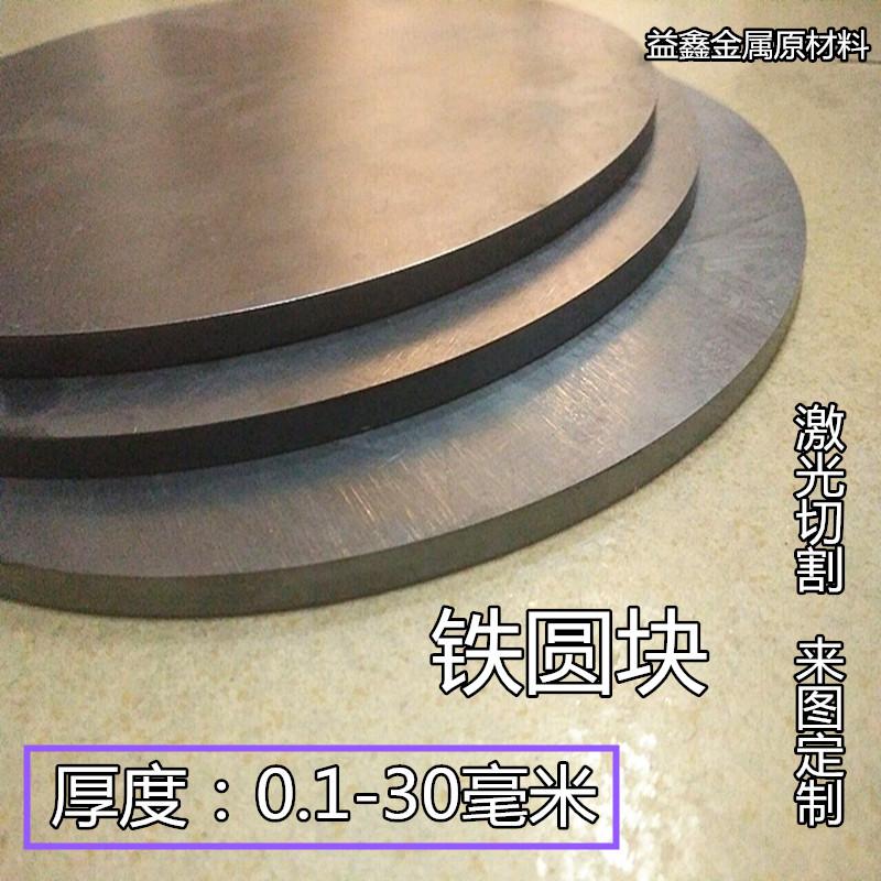 Листы стальные Артикул 554445513787