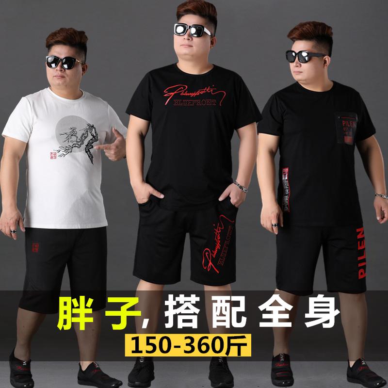 大码男装套装夏季胖子短袖t恤短裤加肥加大肥佬运动300斤潮两件套