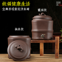 Yixing original ore purple water tank small storage tank with faucet wooden frame glaze purification tank household pumping tank