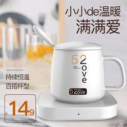 【持久保溫】暖暖杯55度恒溫杯墊USB自動暖杯墊