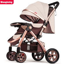 Wangbaby high-view baby stroller can sit on a four-wheeled baby stroller with a reclining, light folding baby umbrella