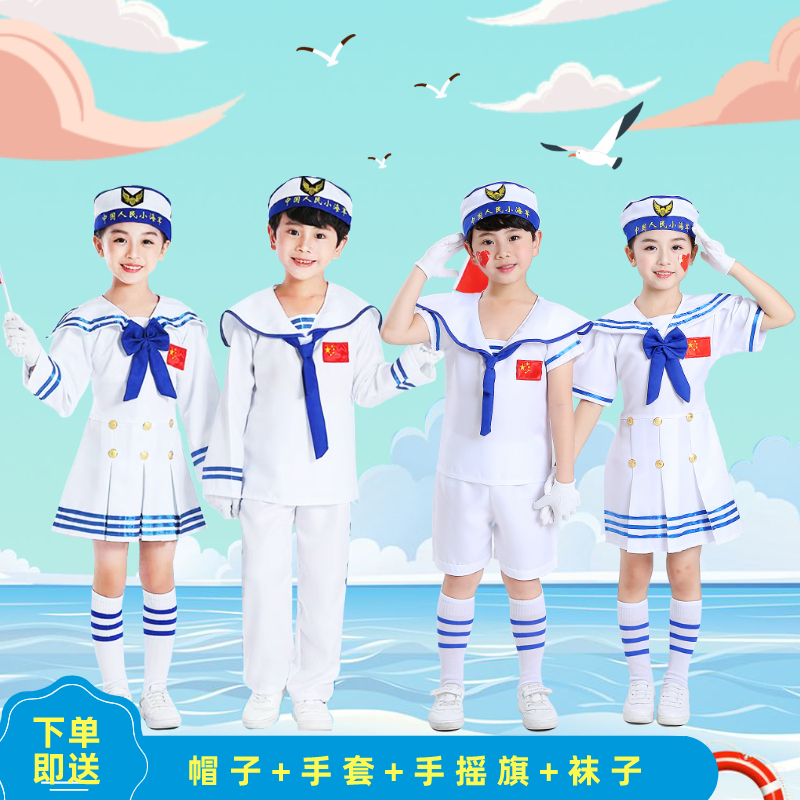 New childrens navy sailors uniform for boys and girls