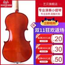 藝貝小提琴初學者兒童入門練習考試演奏成人手工小提琴專業級樂器