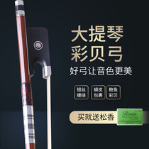 Yi bei Mahogany Cello bow color Beumu octagonal arch beginner test stage playing violin instrument accessories