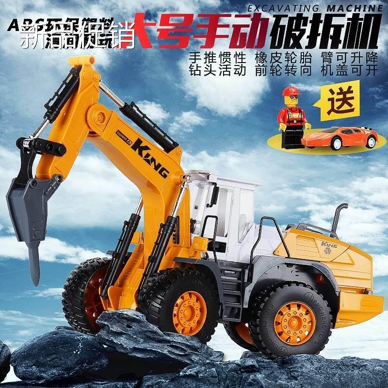 。新品儿童钻机号车玩具大掘机带钻头碎石钻孔地机挖破碎拆机工程