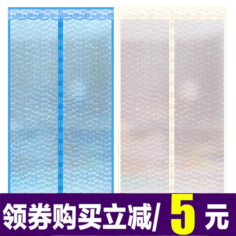 空调门帘防风厨房防油烟防蚊家用冷气挡风隔断塑料半透明夏季隔热