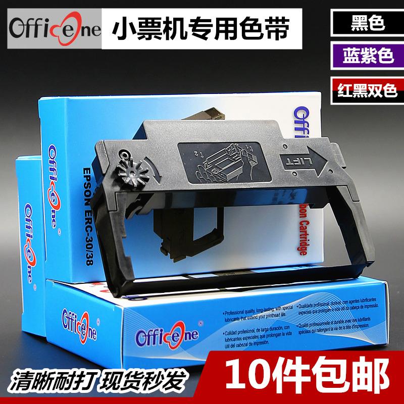 兼容Hisense海信PT-180B色带架PT180P三星BIXOLON毕索龙SRP-270A SRP270C SRP275 SRP-275IIIC小票打印机色带