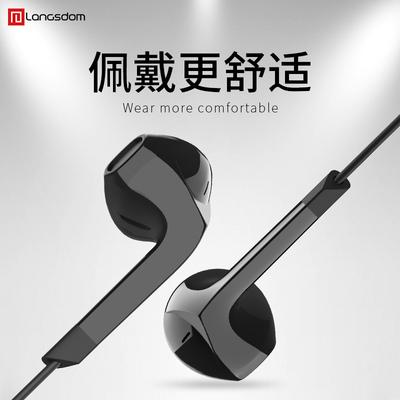 兰士顿耳机中听怎样样,兰士顿f9耳机评测,品质靠谱吗?