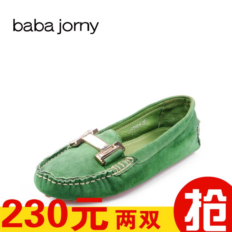 巴巴娇妮工厂店清仓断码处理女鞋羊�S皮平底糖果色金属豆豆女单鞋