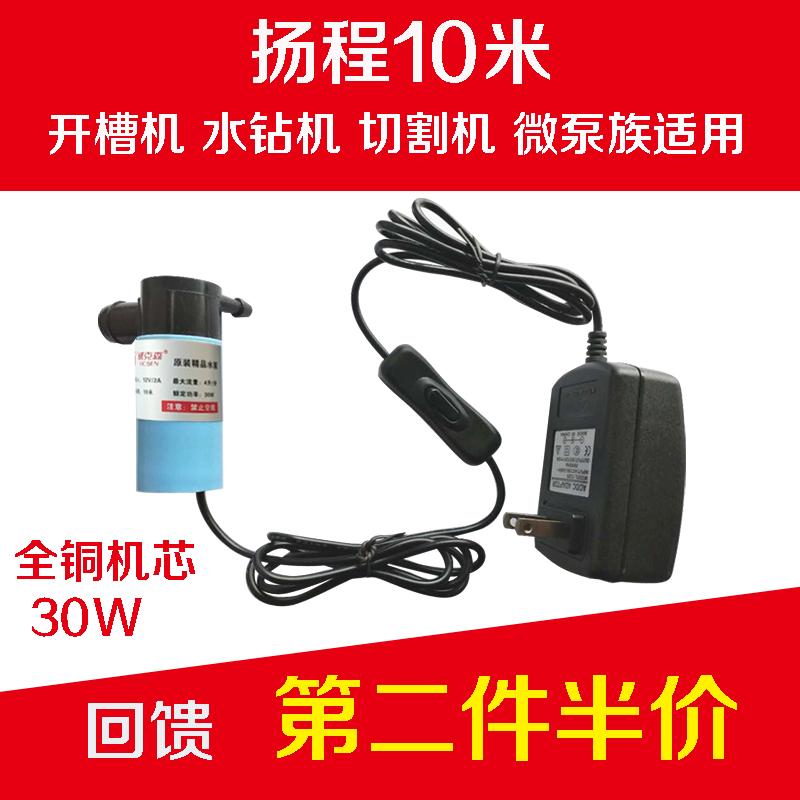 12V постоянный ток миниатюрный электрический дайвинг насос прорезанный машинально бурение машинально горный хрусталь резак привлечь поглощать мелкие воды насос