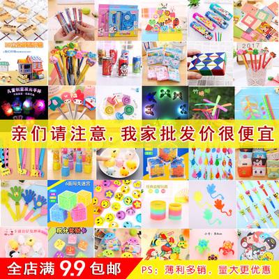 幼儿园开学礼物 创意卡通小学生奖品奖励 实用文具套装儿童小礼品