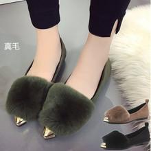 真毛 尖头 磨砂皮 秋冬 保暖 女鞋 E3-M8P68