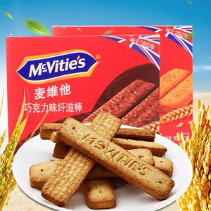 英国麦维他纤滋棒180g全麦消化饼原味巧克力燕麦饼干进口零食食品