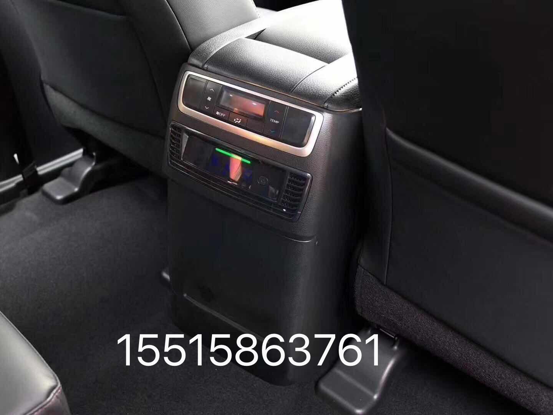 [美易佳汽车配件车用氧吧,空气净化器]丰田汉兰达车载智能空气净化器除烟异味月销量1件仅售128元