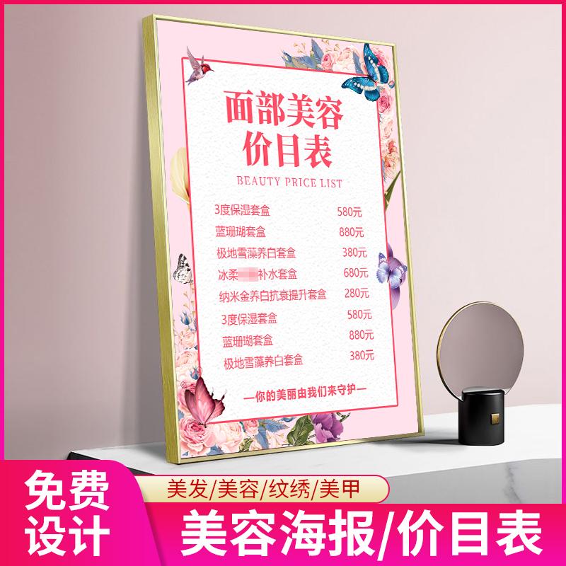 Плакаты / Постеры Артикул 634700170025