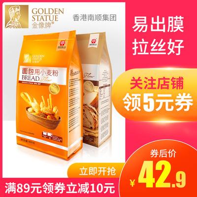 金像全麦粉 面包高筋粉 全麦小麦粉 含麦麸皮烘焙 高筋全麦面包粉