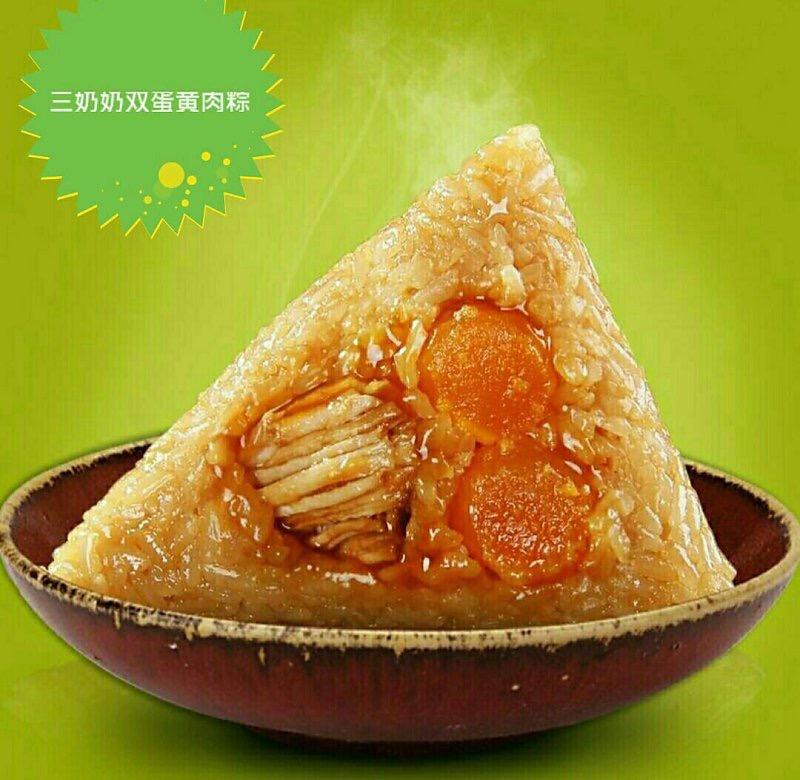 三奶奶飘香粽特制双蛋黄鲜肉粽子温州本地全手工王中王满包邮顺丰