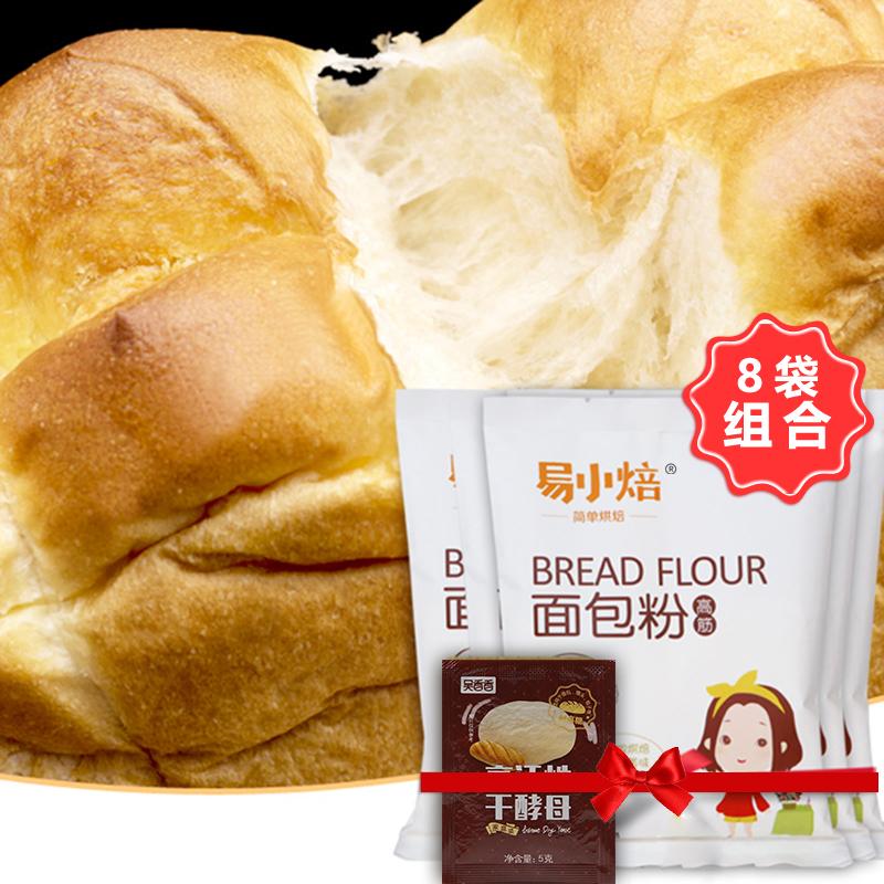 易小焙260g*8袋高筋吐司面包粉